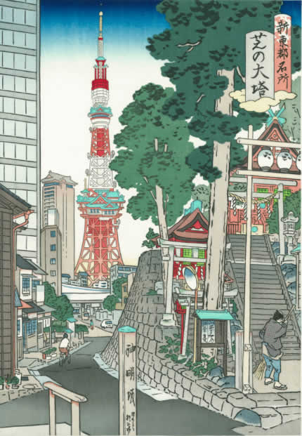 Japanese Tower paintings and prints by Akira YAMAGUCHI