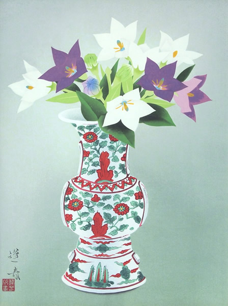 Japanese Ceramic or Porcelain paintings and prints by Hoshun YAMAGUCHI
