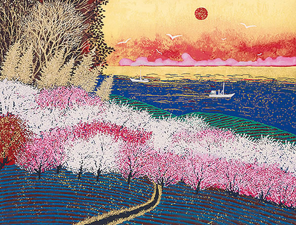 Japanese Sun paintings and prints by Reiji HIRAMATSU