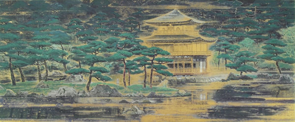 garden of rokuon ji temple lithograph by sumio goto