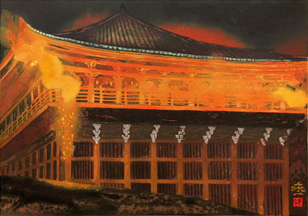 Japanese Fire paintings and prints by Toichi KATO
