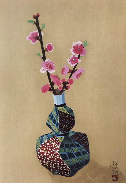 Japanese Ceramic or Porcelain paintings and prints by Yuki OGURA