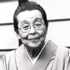Portrait of Yuki OGURA
